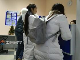去白俄罗斯留学读预科和如何正确选择留学机构