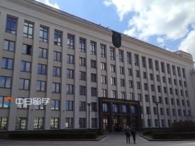 白俄罗斯国立大学英语授课王牌专业:工商管理硕士(MBA)