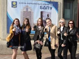 白俄罗斯国立师范大学2019年本科和研究生招生计划