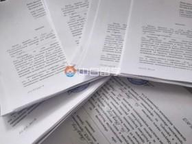 白俄罗斯留学申请揭秘【1】:我们如何申请到邀请函(国外部分)