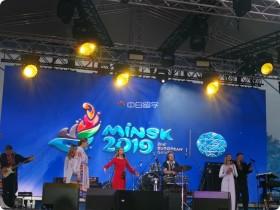 白俄罗斯留学生活第三视角:欧洲运动会主办城市明斯克