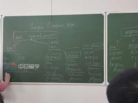 想在白俄罗斯留学预科学好语言怎么办?只课堂上学习还不够