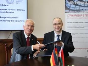 最新的白俄罗斯国立大学一些热门研究生俄语类专业介绍