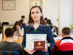在白俄罗斯读博士到底要经历一些啥步骤