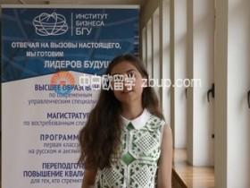 白俄罗斯国立大学开数字经济硕士,有人听说过没嘛?
