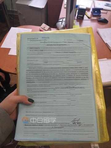 白俄罗斯留学实录:帮助学生解决签证过期的问题