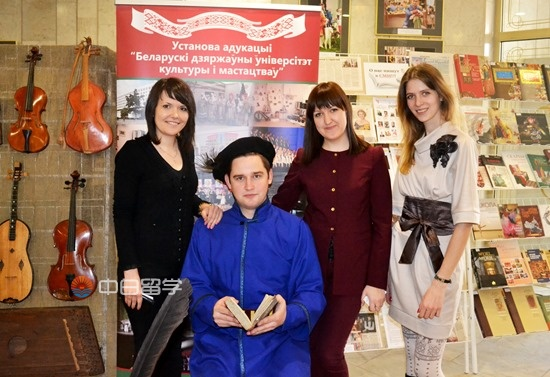 白俄罗斯国立文化艺术大学能认证吗?开学时间和学费