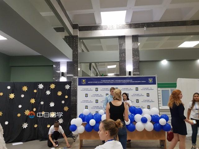 中白留学服务有限公司2018年白俄罗斯留学生活图片