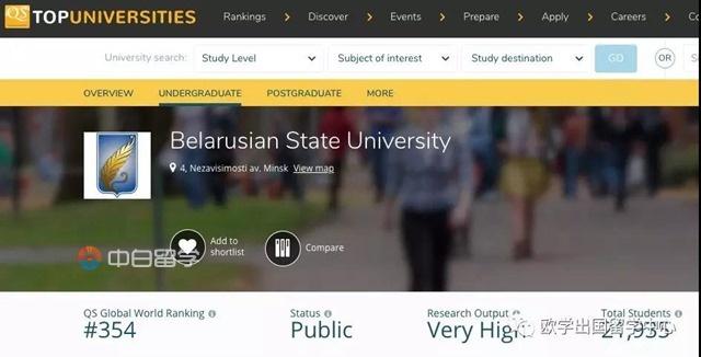 如何在白俄罗斯国立大学预科、本科、研究生阶段学习?