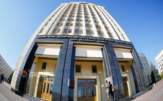 白俄罗斯国立师范大学开设:音乐教育、美术、学前教育等专业