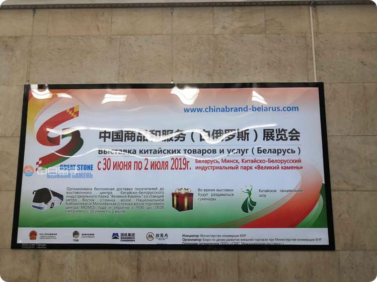 万万没想到留学~在白俄罗斯还有这些中国元素