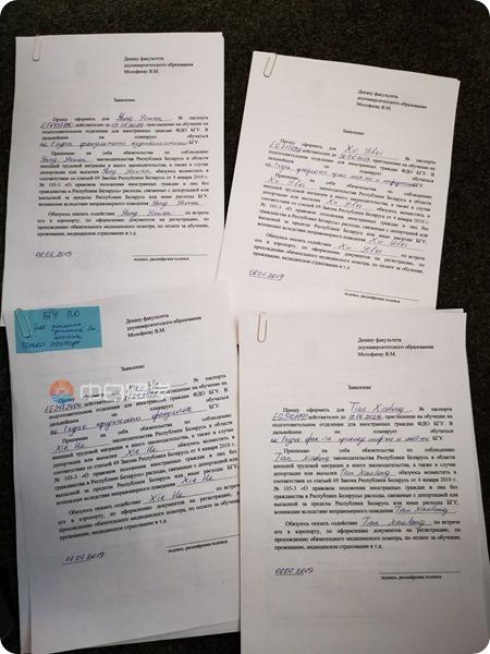 白俄罗斯留学可能存在的风险,找靠谱的正规机构申请有保障