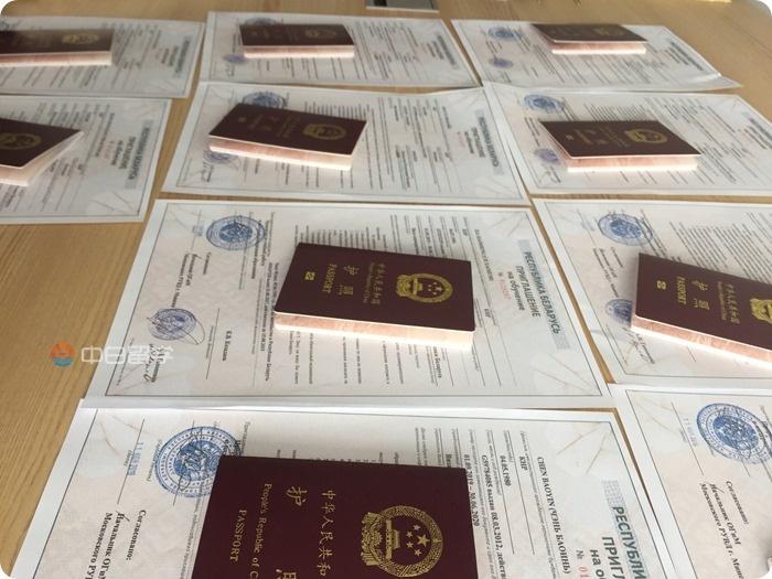 白俄罗斯国立大学和经济大学邀请函和签证第二批已申请成功