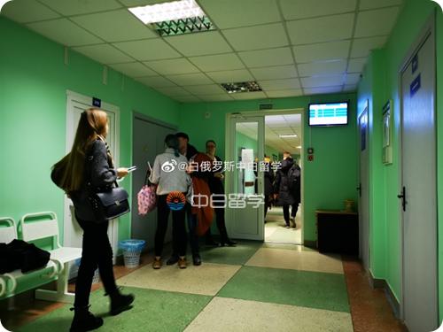 白俄罗斯留学真实情况记录:国外入学篇体检日记