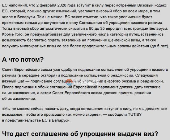 去白俄罗斯留学银行卡怎么办?现金带多少?需要带卢布吗?