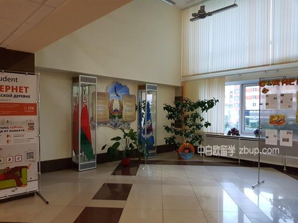 白俄罗斯国立经济大学,2020年一年制英语授课研究生项目介绍