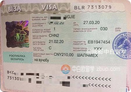 3月份春季预科去白俄罗斯留学签证出签情况