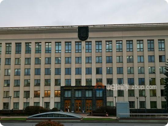 2020白俄罗斯国立大学一年英语研究生专业 《人力资源管理》简介