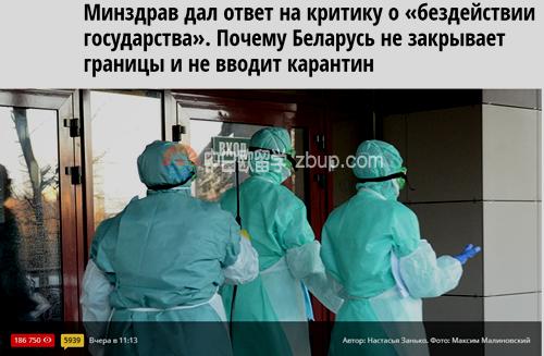 白俄罗斯最近疫情总体平稳,还没有限制入境,无抢购商品