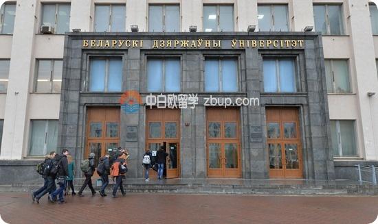 白俄罗斯国立大学商学院企业数字系统与技术教研室