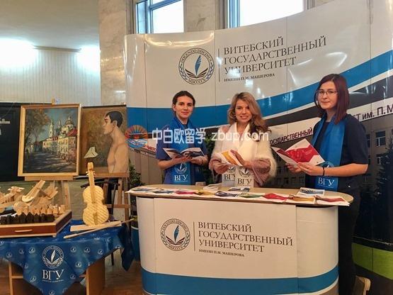维捷布斯克(马舍洛夫)国立大学一年制研究生专业介绍