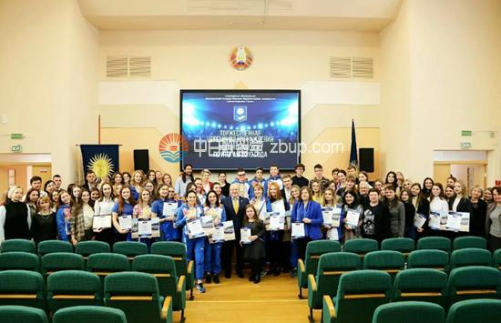 白俄罗斯国立师范大学预科2020年9月最新通知