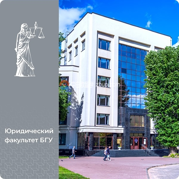 白俄罗斯国立大学校园风景欣赏